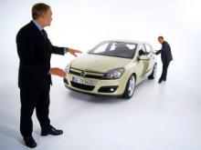 Продать машину дорого и быстро в Самаре