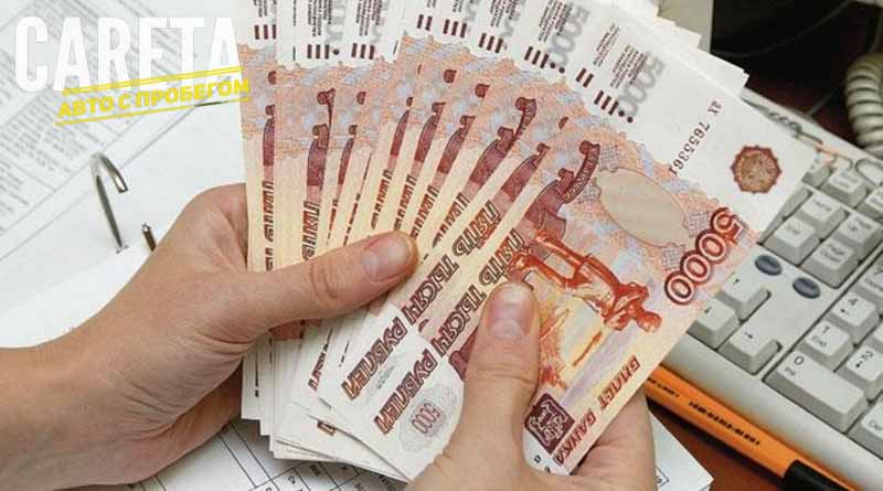 Расписка в получении денег за автомобиль