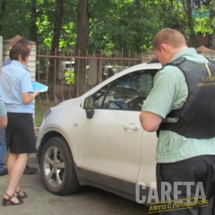 проверка авто при покупке в москве #10