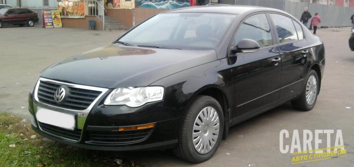 Вин номер Volkswagen Passat B6
