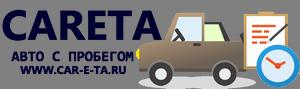 КАРЕТА (car-e-ta.ru)