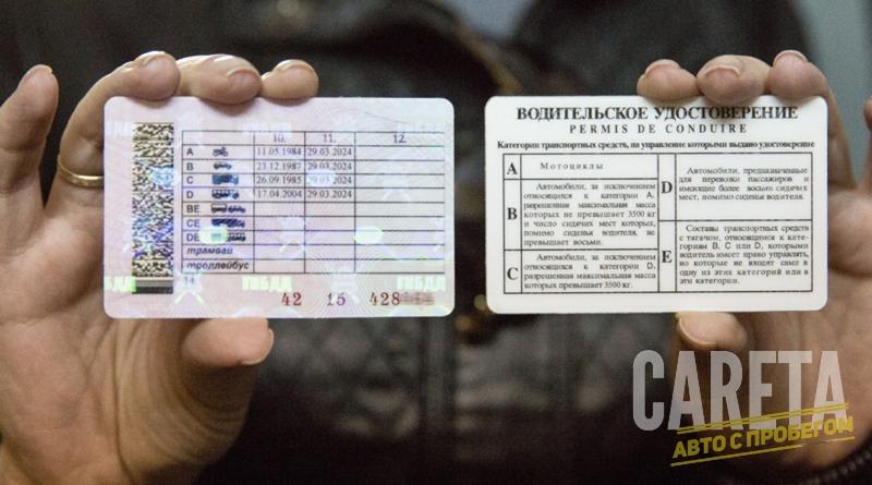 максимальный срок лишения водительских прав в рф ведь какие-то