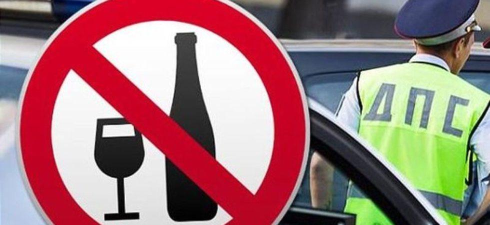 вождение в состоянии алкогольного опьянения коап рф мысль