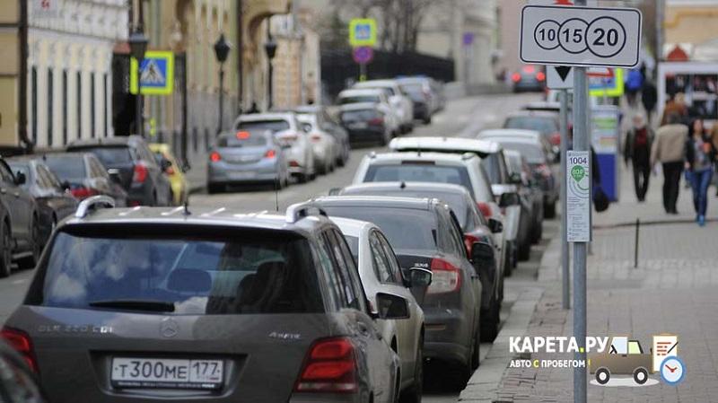 Оплатить парковку в Москве через СМС