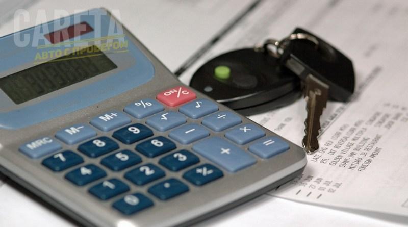 транспортный налог на автомобиль в 2017 году расчет