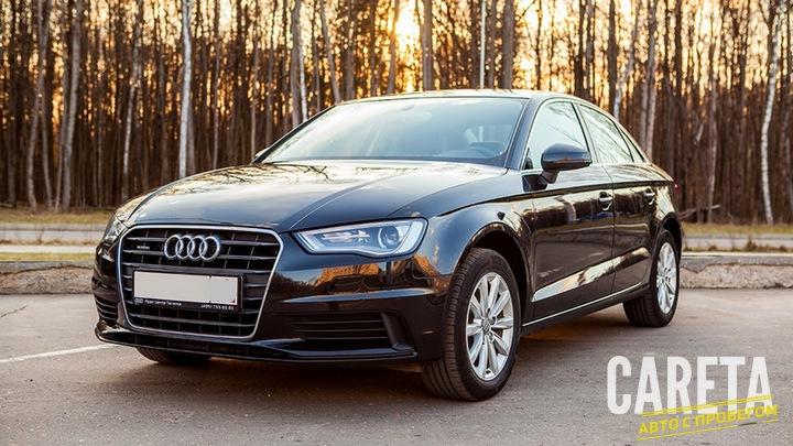 Вин номер Audi A3