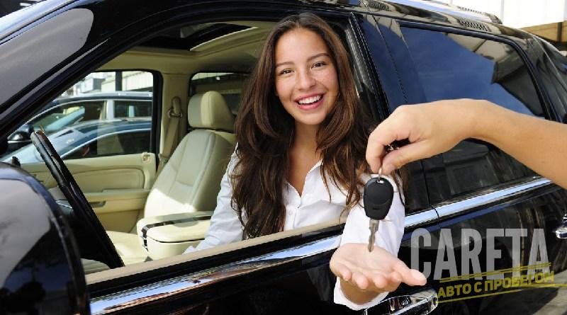 авто в кредит - купить машину